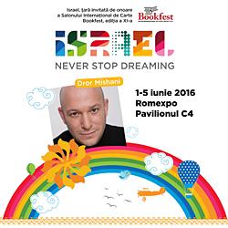 Israel Bookfest 2016