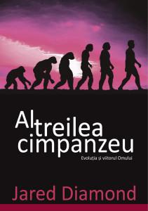 Al_treilea_cimpanzeu-C1