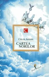 Chloe-Aridjis__Cartea-norilor-130