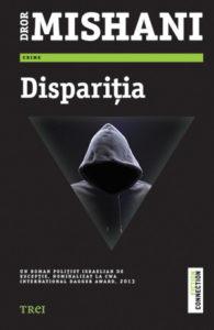 disparitia_1_fullsize