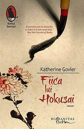 fiica-lui-hokusai_1_produs