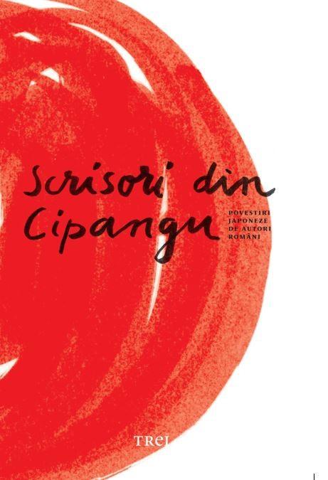 scrisori-din-cipangu-povestiri-japoneze-de-autori-romani_1_fullsize