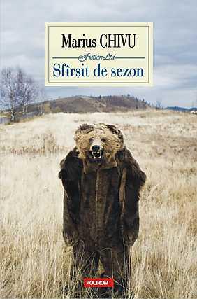 sfirsit-de-sezon_1_produs