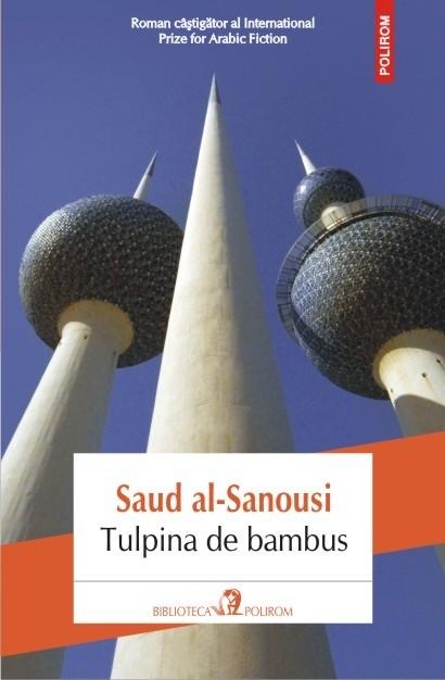 tulpina-de-bambus_1_fullsize